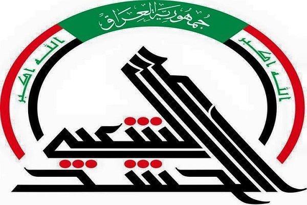 حشدالشعبی عراق یک هواپیمای جاسوسی را سرنگون کرد