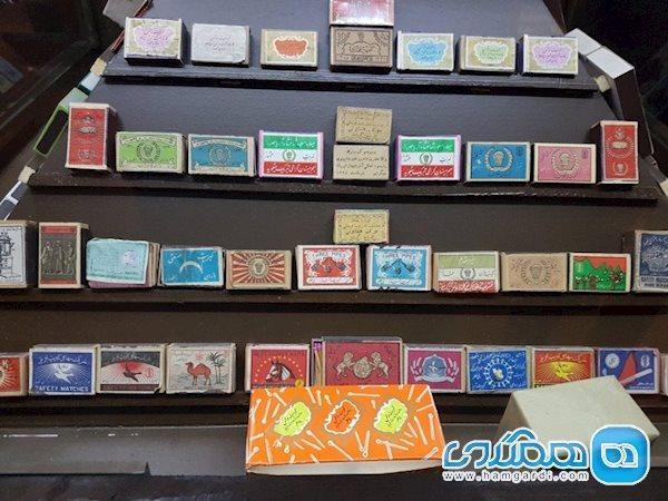 موزه ای که علاقه ایرانی ها به فرهنگ و تاریخ را نمایش می دهد