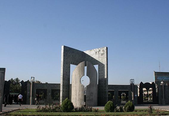 دستورالعمل تردد در دانشگاه فردوسی مشهد از امروز، 28 اسفند اجرایی می گردد خبرنگاران