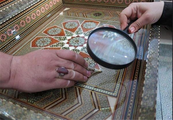 خبرنگاران دبیرخانه شهر جهانی صنایع دستی در شیراز افتتاح شد
