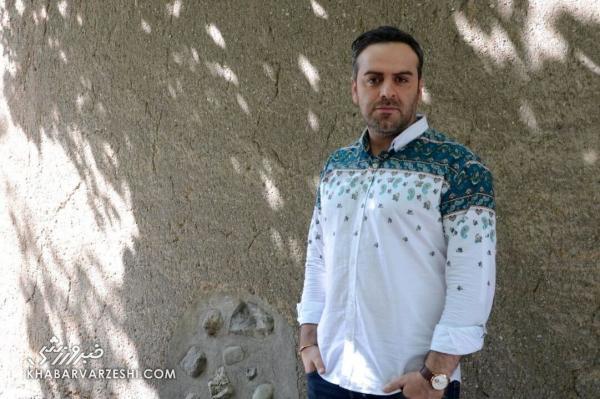درگیری طرفداران پرسپولیس و سپاهان، توییت جنجالی بازیگر پرسپولیسی سینما